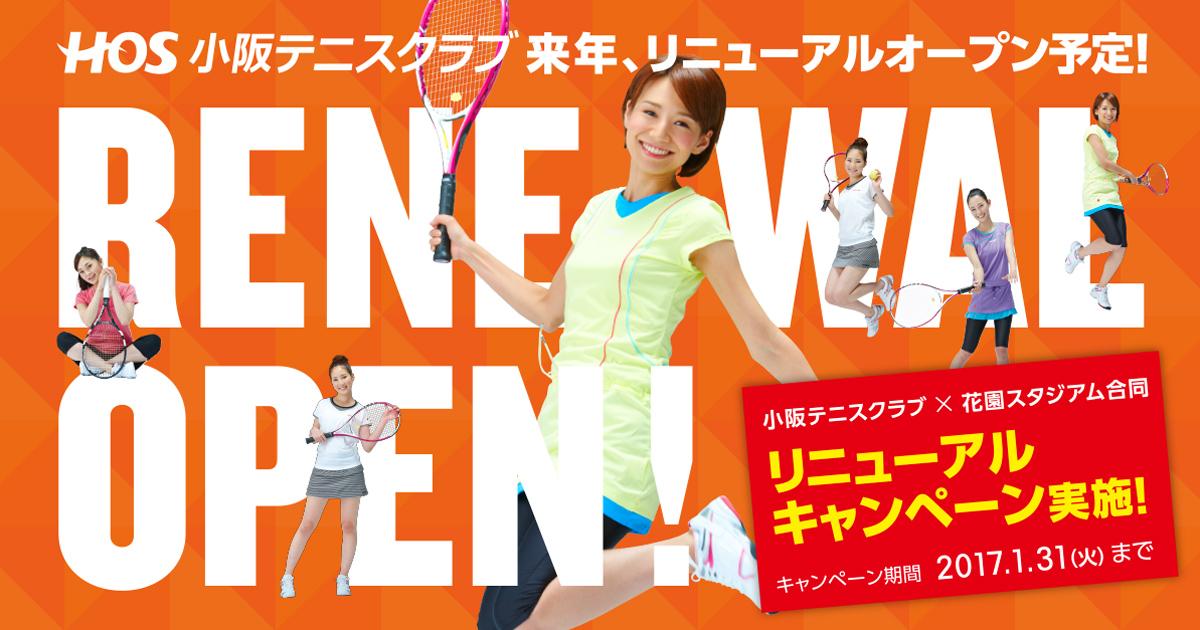 201612-campaign-top